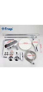 F2431 Душевая система со смесителем с изливом, белый/хром FRAP