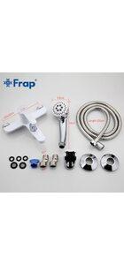 F3241 Смеситель для ванны, белый/хром FRAP