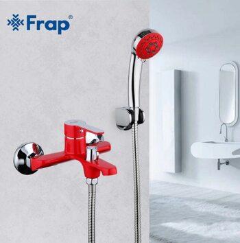 F3243 Смеситель для ванны, красный/хром FRAP