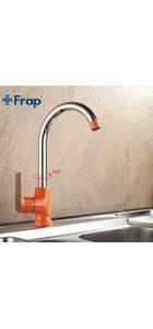 F4032 Смеситель для кухни, оранжевый/хром FRAP
