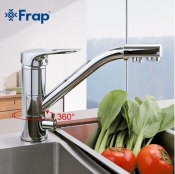 F4304 Смеситель для кухни с фильтром д/питьевой воды FRAP