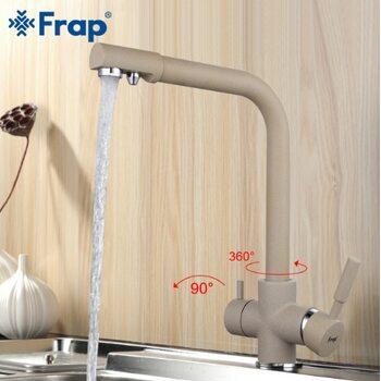 F4352-20 смеситель для кухни с подключением фильтра питьевой воды, бежевый FRAP