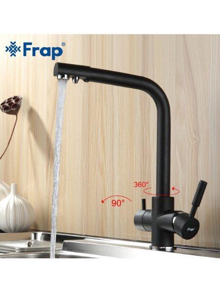 F4352-7 смеситель для кухни с подключением фильтра питьевой воды, чёрный FRAP