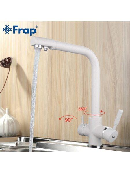 F4352-8 смеситель для кухни, белый FRAP