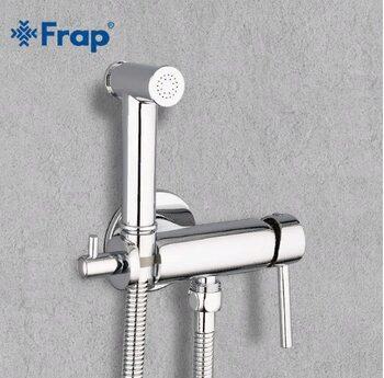 F7507 гигиенический душ  со  смесителем FRAP