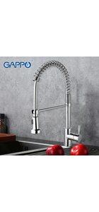 G1052-3 Смеситель для кухни, гибкий излив/2 режима GAPPO