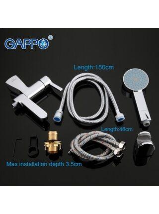 G1204 Смеситель с гигиеническим душем GAPPO