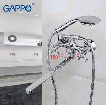 G2242 Смеситель для ванны GAPPO