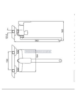 G2248 Смеситель для ванны, белый/хром GAPPO