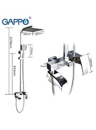 G2407 Душевая система с изливом GAPPO
