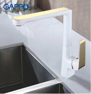 G4080 Смеситель для кухни, белый /золото GAPPO