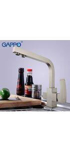 G4307-5 Смеситель для кухни с фильтром д/питьевой воды, сатин GAPPO
