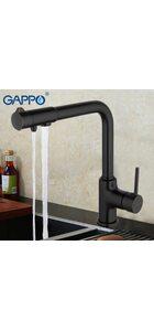 G4390-10 Смеситель для кухни с фильтром д/питьевой воды, черный GAPPO
