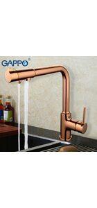 G4390-3 Смеситель для кухни с фильтром д/питьевой воды,красное золото GAPPO