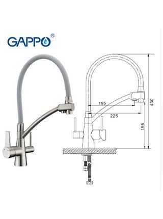 G4398 Смеситель для кухни с фильтром д/питьевой воды,сатин+серый силиконовый носик GAPPO