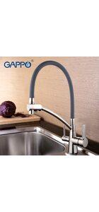 G4398 Смеситель для кухни с каналом для фильтра,сатин+серый силиконовый носик GAPPO
