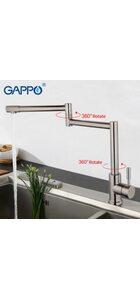 G4399-2 Смеситель для кухни с фильтром д/питьевой воды, сатин GAPPO