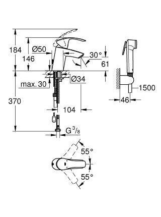 Смеситель для раковины GROHE Eurosmart New с цепочкой и гигиеническим душем, хром (23124002)