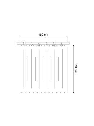 Штора для ванной комнаты Basic Iddis B58P118i11