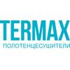 Termax