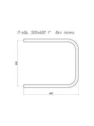 """Полотенцесушитель П-образный 500х600 1"""" нержавейка без комплектующих (TERMAX) ТП05060"""