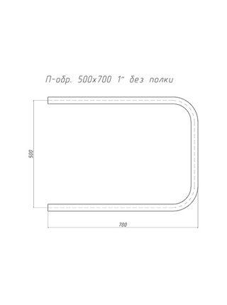 """Полотенцесушитель П-образный 500х700 1"""" нержавейка без комплектующих (TERMAX) ТП05070"""