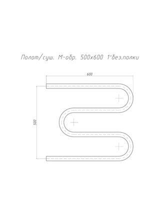 """Полотенцесушитель M-образный 500х600 1"""" нержавейка без комплектации (TERMAX) ТМ05060"""